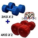 #10: MFITTCombo PVC MULTICOLOUR Dumbell Set, 2Kg-1pair,4Kg-1pair
