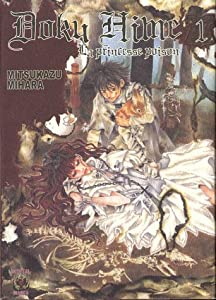 Doku hime - la princesse poison Edition simple Tome 1