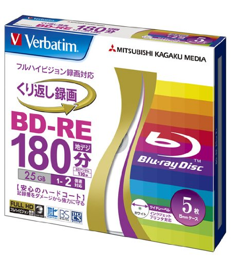 verbatim-bd-re-25gb-2x-5packjapan-imported