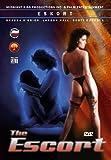 Gli Incredibili - Una 'normale' famiglia di supereroi [DVD] (Audio italiano. Sottotitoli in italiano)