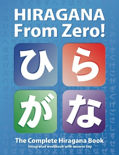 Hiragana From Zero!: The Complete Japanese Hiragana Book, with Integrated Workbook and Answer Key: Volume 1 (Japanese Writing From Zero!) por George Trombley
