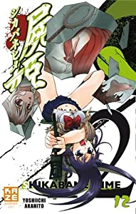 Shikabane Hime Edition simple Tome 12