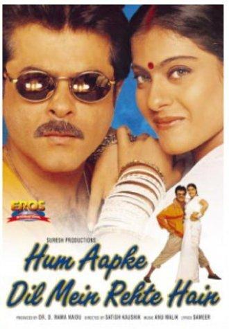 Hum Aapke Dil Mein Rehte Hain [DVD] [1999] by Anil Kapoor