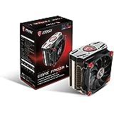 MSI E32-0801920-A87 Kühler schwarz/rot
