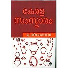 Pathummayude Aadu Malayalam Pdf
