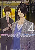 BROTHERS CONFLICT : 2-4