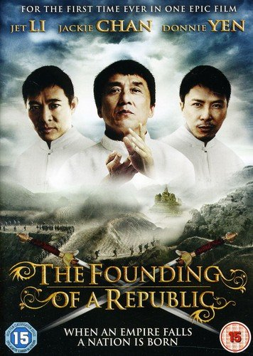 Founding of the Republic [DVD] [UK Import]