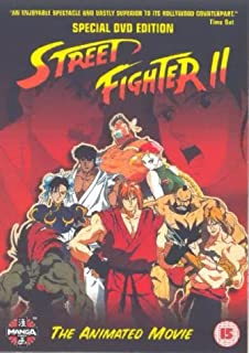 Street Fighter 2 - The Animated Movie [1994] [DVD] (B00005M6RH) | Amazon price tracker / tracking, Amazon price history charts, Amazon price watches, Amazon price drop alerts