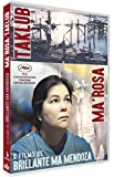 Coffret Brillante Mendoza : Ma' Rosa + Taklub