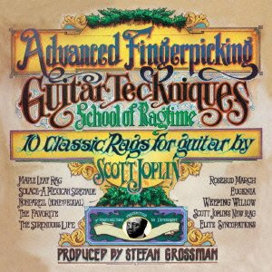 School of Ragtime:for Guitar