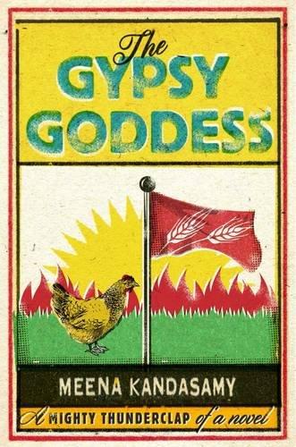 The Gypsy Goddess