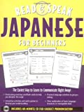 Read and Speak Japanese for Beginners (Book + Audio CD) (Read and Speak Languages for Beginners)