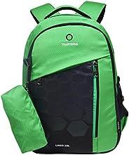 حقيبة ظهر عادية ببطانة من مورانو مع 3 جيوب وبوليستر مقاومة للماء 33 لتر - لون أخضر