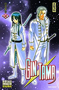Gintama Edition simple Tome 42
