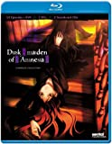Dusk Maiden of Amnesia Complete Collection [Edizione: Francia]