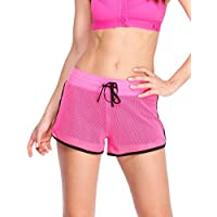 Yvette 8032 Women's Mesh Shorts / Anti-bacterial