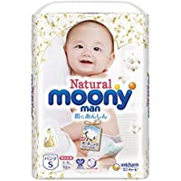 58 psc. 6-11 kg 58 psc. ////// Japanese nappies PULL-UP Japanische windeln panties nappies MOONY PM Sitagi 6-11 kg MOONY PM Sitagi