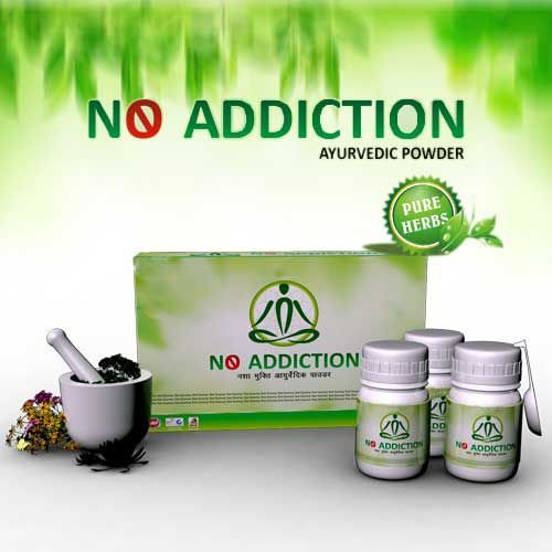 HERBAL No Addiction Powder Pack of 3  available at amazon for Rs.1860