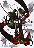 Pandora hearts: 8
