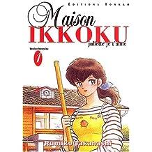 Maison Ikkoku, tome 1 : Juliette je t'aime