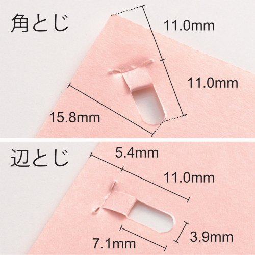A needle-less stapler Paper clinch PK SL106N pinkx1 by Plus - 3