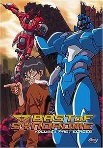 Bastof Syndrome 5: Past Echos [DVD] [Region 1] [US Import] [NTSC]