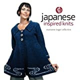 Japanese Inspired Knits (Marianne Isager Collection) by Marianne Isager (2009-04-01)