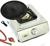 Hochwertiger Edelstahl Gaskocher 1 flammig 5.0 KW Gasherd Campingkocher WOK Kocher + Grillplatte und Gasschlauch mit Druckminderer
