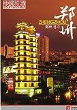 Tour in China: Zhengzhou