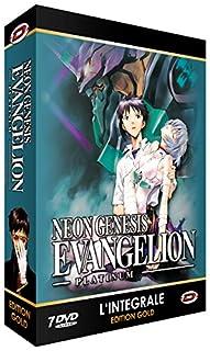 Evangelion (Neon Genesis) - Intégrale (Platinum) - Edition Gold (7 DVD + Livret) (B002C3JVHG) | Amazon price tracker / tracking, Amazon price history charts, Amazon price watches, Amazon price drop alerts