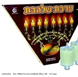 Amazing Safelites Pre-Filled Frozen (Jelled) Olive Oil - 44 Cups -Small Size Burns for 2 hours-The Easiest Way to Light an Oil Chanukah Menorah! by J Levine/Millennium