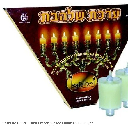 Safelites Pre-Filled Frozen (Jelled) Olive Oil - 44 Cups -Small Size Burns for 1 hour-The Easiest Way to Light an Oil by J Levine/millennium