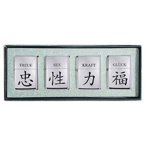Feuerzeug Geschenkset mit Chinesischen Schriftzeichen Set II
