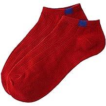 Gusspower Calcetines de Algodón Spring Verano Calcetines Cortos Invisibles Moda Calcetines Mujer,10 colores para