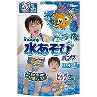 Moony Maillots de bain jetables (Couches de bain) PB boy 12-17 kg (3 psc) ///MOONY SWIMMING PANTS BOY PB 12-17 KG (3 PSC) /// MOONY плавки PB boy 12-17 (3 шт)