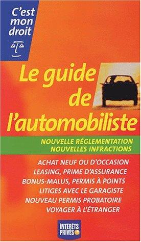 Le Guide de l'automobiliste