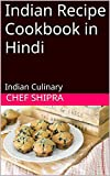 Indian Recipe Cookbook in Hindi: Indian Culinary (Hindi Edition)