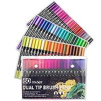 مجموعة اقلام تلوين من 60 قلم لدفتر اليوميات، اقلام الرسم بالالوان المائية براس مزدوج