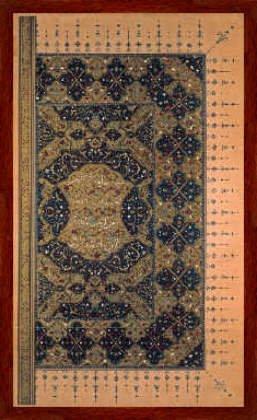"""Bild mit Rahmen: 16. Jahrhundert, """"Koran/erste Hälfte 1.Sure/Arabisch"""", 41 x 70 - Holz Markant: Dunkelbraun"""