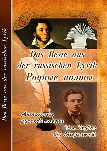 Das Beste aus der russischen Lyrik.: Anthologie: Von Krylov bis Majakowski.