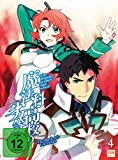 The Irregular at Magic High School Vol.4- Yokohama Disturbance (Ep. 19-22) [Alemania] [DVD]