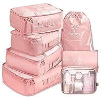 مجموعة من 7 قطع من حقائب التعبئة القيمة للسفر - حقيبة منظمة للامتعة - حقائب ضغط - حقيبة الملابس - مجموعة منظمات تعبئة حقائب السفر مع حقيبة ادوات الزينة, , زهري - 2724960597056.0