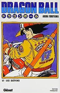 Dragon Ball Nouvelle édition Tome 17
