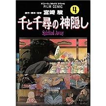 GHIBLI - Sen to Chihiro no Kamikakushi Vol.4 - Le Voyage de Chihiro