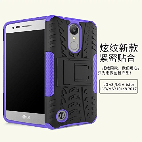 YHUISEN LG LV3 Case, Hyun Pattern Dual Layer Hybrid Armor Case Abnehmbar Kickstand 2 In 1 Shockproof Tough Rugged Case Cover für LG LV3 / Aristo / MS210 / K8 2017 ( Color : Green ) Black