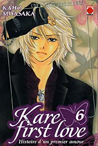Kare first love Edition simple Tome 6