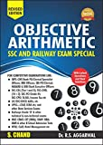 Objective Arithmetic (SSC and Railway Exam Special) (Old Edition) (R.S. Aggarwal)