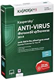 Kaspersky Anti-Virus 2015 - 3 PCs, 3 Yea...