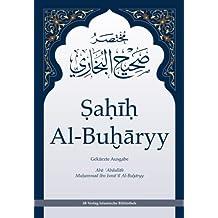 Sahih Al-Buharyy - Gekürzte Ausgabe