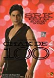 Chakde:100 of His Greatest Songs - Shah Rukh Khan